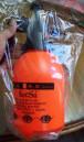 Seesa Multi Purpose 900ML Spray Bottle