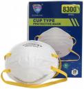 Sanbang 8300 FFP2 Cup Type Protective Mask