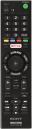 Sony RMT-TX100U Smart TV Remote Control