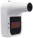 Ningsu Wall Mounted Digital Thermometer