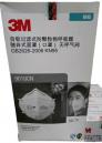 3M 9010CN N95 Particulate Respirator Mask