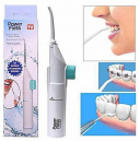 Power Floss Air Powered Personal Dental Water Jet