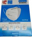KF KN95 Ear Band Non-Medical Mask