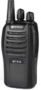 Motorola MT-918 Portable Two-Way Radio Set