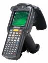 Zebra MC319Z Business Class RFID Card Reader