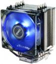 Antec A40 Pro CPU Cooler Fan