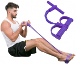Fitness Body Trimmer