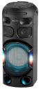 Sony MHC-V42D Party Speaker