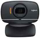 Logitech B525 Fold-and-Go Webcam