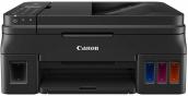 Canon Pixma G4010 All-In-One Wireless Printer