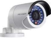 Hikvision DS-2CE16D0T-IR Weatherproof Bullet Camera