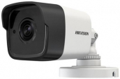 Hikvision DS-2CE16HOT-IRPF 5MP Full HD Bullet CC Camera
