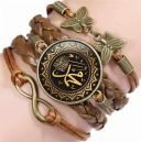 Islamic Religious style Leather Bracelet