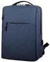 "Multifunctional 15.6"" Laptop Backpack"