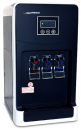 Heron GRO-2300-S Hot / Cold / Normal Water Filter