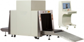 China Large Size X-Ray Baggage Scanner