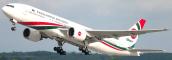 Dhaka to Muscat One Way Air Ticket by Biman Bamgladesh