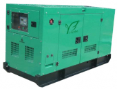 British Ricardo 38kVA 3-Phase Generator
