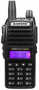 BaoFeng UV-82 High Power Dual Band Two-Way Radio Walkie