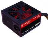 View One 550W Eco Power Series with Mesh Long Cable