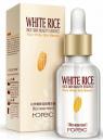 White Rice Serum Essence Moisturizing Anti Wrinkle