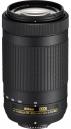 Nikon AF-P DX NIKKOR 70-300mm f/4.5-6.3G ED Camera Lens