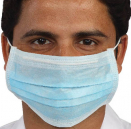 Getwell Surgical Mask