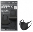 Pitta Mask 3 Piece