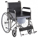 Kaiyang KY609 Commode Wheelchair