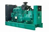 30 KVA Open Type Generator
