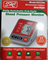 SHC BSX556 Blood Pressure Monitor