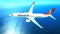 Dhaka to Paris Return Air Ticket By Turkish Air