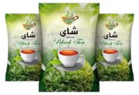 Shai Special Black Tea
