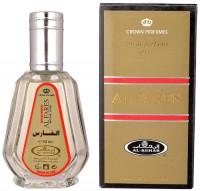Al Fares Eau De Perfume Spray 50ml