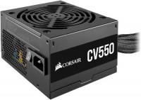 Corsair CV550 550 Watt 80 Plus Bronze Certified