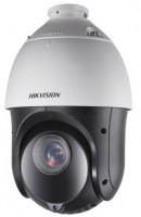 Hikvision DS-2AE4225TI-D 2MP IR Analog Speed Dome
