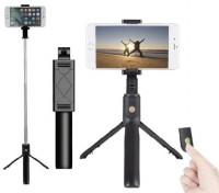 K07 Bluetooth Selfie Stick with Tripod