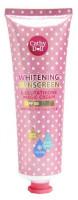 Cathy Doll Whitening Sunscreen L-Glutathione Cream