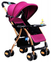 Baobaohao A1 Baby Portable Travel Stroller