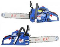 Dongcheng Tree Cutting Chain Saw Machine