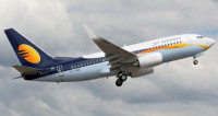 Dhaka to Muscat One Way Air Ticket Fare by Jet Airways