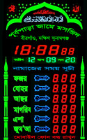 Prayer Time Clock for Mosque
