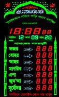"Digital 20"" x 36"" Automatic Prayer Mosque Clock"