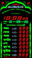 "Digital 24"" x 40"" Azan Time Wall Clock for Mosque"