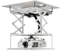 Apollo Dx Motorized Projector Lift