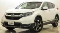 Honda CR-V 2020 Hybrid