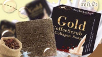 Gold Coffee Scrub Collagen Soap 65gm