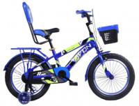 Avon Rocket Kids Bicycle