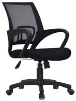 Executive Office Chair 585N