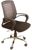 Corporate Office Chair CL-11k